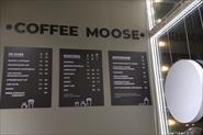 Меню и буквы в кофейне
