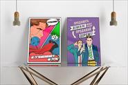 Костеры и постеры для отдела продаж