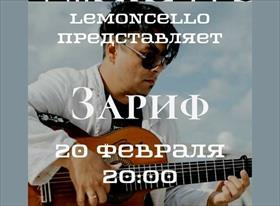 Мои регулярные концерты в топовых ресторанах Москвы.