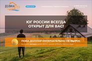 Промо страница