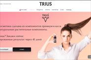 TRIUS: Мужская косметика Платформа: Wordpress (B2C)