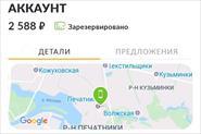 Redmi Note 7 официальная разблокировка