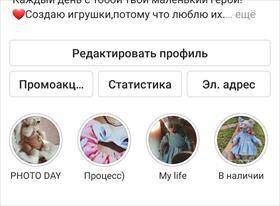 Аккаунт instagram  новый (работа 2,5 месяца )