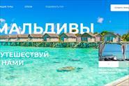 Дизайны сайтов