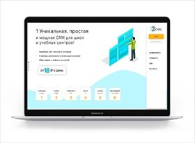 ПЕРЕНОС ЛЕНДИНГА НА WORDPRESS