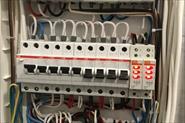 Электрофикация