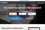 REMOBILKA - сеть сервисных центров