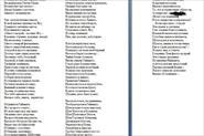 Песнь об эхинацее (по мотивам Лонгфелло)