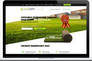 Зеленая планета / Сайт-визитка компании