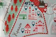 Экскурсия Вокруг кремля Развивающие занятие для детей 5-8 лет.