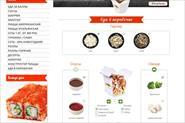 Wok-конструктор для сайта доставки еды