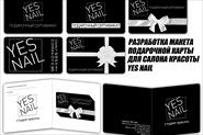 Фирменный стиль, логотипы, визитки