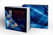 Редактура и корректура книжных изданий, журналов