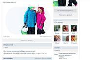 Создание и поддержка групп в социальных сетях.