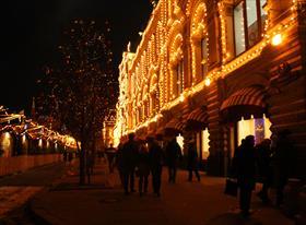 Фотосъемка Москва