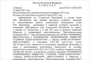 Строительная компания VS Газпром