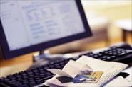Ведение бухгалтерского учета - онлайн
